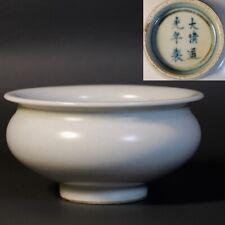 Chinese White Glaze Porcelain Censer, Marked