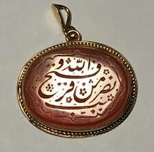 Antique 18 Century Islamic Hand Engraving Talisman Agate Stone 18K Gold Pendant