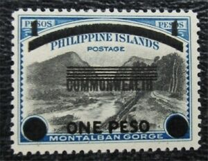nystamps US Philippines Stamp # N7 Mint OG NH $160   L23x1142