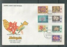 Malaysia 1979 Hibiscus Rosa - Sarawak  ,Flower FDC