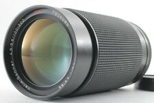 Exc+++ CONTAX Carl Zeiss Vario-Sonnar T* 100-300mm F/4.5-5.6 MMJ Lens From JAPAN