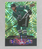 2020-21 Upper Deck UD Series 1 Dazzlers Tyler Seguin Green DZ-15 Dallas Stars
