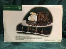 """Department 56 / Heritage Village #56.58978 Cic """"Zoological Gardens"""""""
