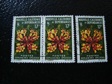 NOUVELLE CALEDONIE timbre yt n° 321 x3 obl (A4) stamp new caledonia