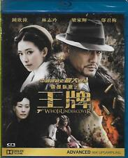 Who is Undercover Blu Ray Tony Leung Ka Fai Gillian Chung Lin Chi Ling NEW