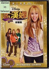 Disney: Hannah Montana Season 2 Vol 1 (2007) DVD TAIWAN