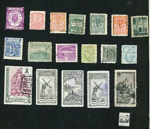 STAMP LOT OF SPAIN BOB ITEMS, VALUE UNKNOWN BY ME