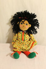 Born To Play Plush Brown Bean Bag Doll Girl Uk