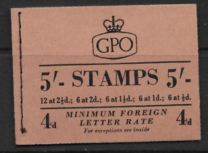 1953 NOVEMBER 5/- GEORGE VI & QE2 WILDING MIXED BOOKLET H4 COMPLETE