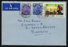 OMAN 1971 Airmail Cover Muscat to Sweden, Ovpts