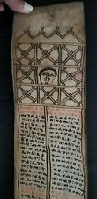Antique Ethiopian Orthodox Christian Ge'ez Healing Vellum Magic Scroll Ethiopia