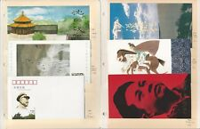 China PR Collection on 9 Pages, Covers, Maxim Cards, Stationary, 1980-99
