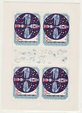 Czechoslovakia Sc 2028 NH MINISHEET of 1975 - SPACE