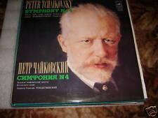Genadiy Rozhdestvensky - Plays Symphony 4 - LP,70s