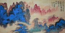 Fine Large Chinese Painting Signed Master Liu Haisu No Reserve Unframed B0153