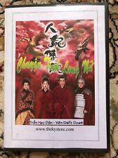 CHUYEN TINH LONG NU - PHIM BO HONGKONG - 6 DVD -  USLT