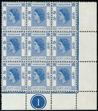 "Hong Kong QEII 1954-62 40c BR Plate ""1"" Block of 9 Very Fine Unmounted Mint"