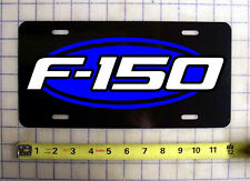 FORD F150 CUSTOM LICENSE PLATE / CAR TAG