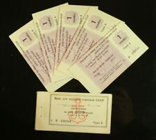 5 pieces Soviet Russia USSR Check For Foreign Trade SAILOR currency UNC N219