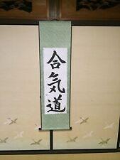 Japanese calligraphy art shodo Hanging Scroll Kakejiku Aikido Dojo from Japan