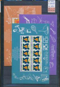 XC89755 Suriname 1975 independence sheets XXL MNH cv 65 EUR