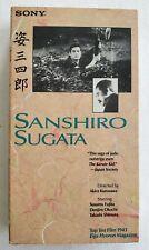 Sony BetaMax HIFI Sanshiro Sugata Video Tape Kurosawa 1943 Japan Film Collection