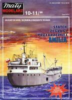 "GENUINE PAPER-CARD MODEL KIT -Coastal shipping vessel ""EMILIA"""