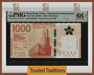 TT PK 306b 2020 HONG KONG CHINA 1000 DOLLARS PMG 66 EPQ GEM UNCIRCULATED!