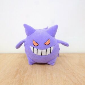 Official Pokemon Tomy Gengar Reversible Pokeball Plush Soft Toy Japan Import 3""