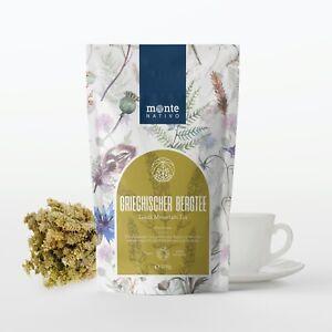 Griechischer Bergtee (200g) von Monte Nativo; Stimulierend und gesunder Tee