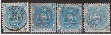 Ecuador,Scott#9,1/2 r,4 stamps,used