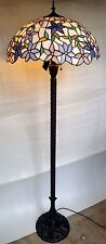 Floriade Floor Lamp - Tiffany Style Handcrafted Leadlight Lamp - New