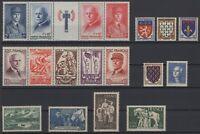 BR141329/ FRANCE / LOT YEAR 1943 MINT MNH CV 221 $