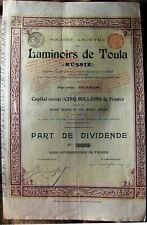 Russian Dividends 250Fr bond 1899 Rolling Mills of Tula - Laminoirs de Toula