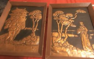 Vintage Copper Wall Art ASIAN Scenes framed and signed