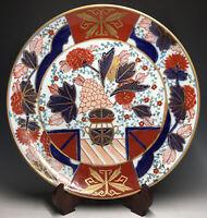 "11"" Antique 19th C. Japanese Imari Meiji Porcelain Polychrome Gilt Painted Plate"