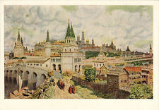 Rare 1956 Russian postcard FLOURISHING OF KREMLIN in Moscow by A.Vasnetsov