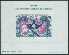 NEW CALEDONIA - 1981 '1st MEN IN SPACE' Miniature Sheet MNH [8168]