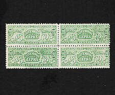 Early Columbia Cundinamarca 20c Tobacco Revenue Block of 4 MNH