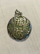 STERLING SILVER 925 NATURAL GREEN JADE PENDANT CHINESE CHARACTERS 12.7 G NICE!