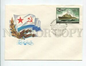 3146170 1982 USSR FIRST DAY FOUR COVERS NAVAL FLEET Ships