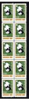JAPANESE CHIN 'MBF' STRIP OF 10 MINT DOG VIGNETTE STAMPS 2