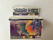 Transformers G1 1987 D-316 GALPH skalor  MIB seacon piranacon TAKARA japan