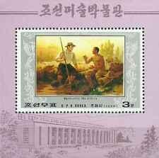 Timbre Arts Tableaux Corée BF331 ** année 1998 lot 17705
