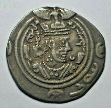 Sasanian Empire, Khosrow II silver drachm year 33 (623 AD), Ardasher-Khurrah ART