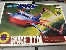 Bandai Ultraman Jet-Vtol With Hydro Genade Sub Rocket 1/100 Wind-Up Bull mark