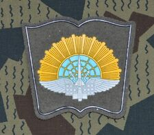 Russian Army Yaroslav Air Defence Military Academy Uniform Sleeve PATCH #2