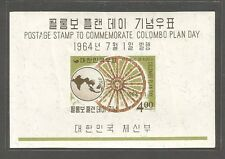 Korea 1964, SC #444a, S/S Anniv. of the Colombo Plan's Day, MNH