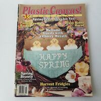 Plastic Canvas Magazines Number 33 March/April 1996