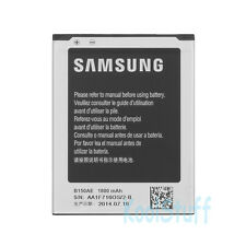 Samsung Galaxy Core Duos Battery i8260 i8262 B150AE B150AC 1800mAh